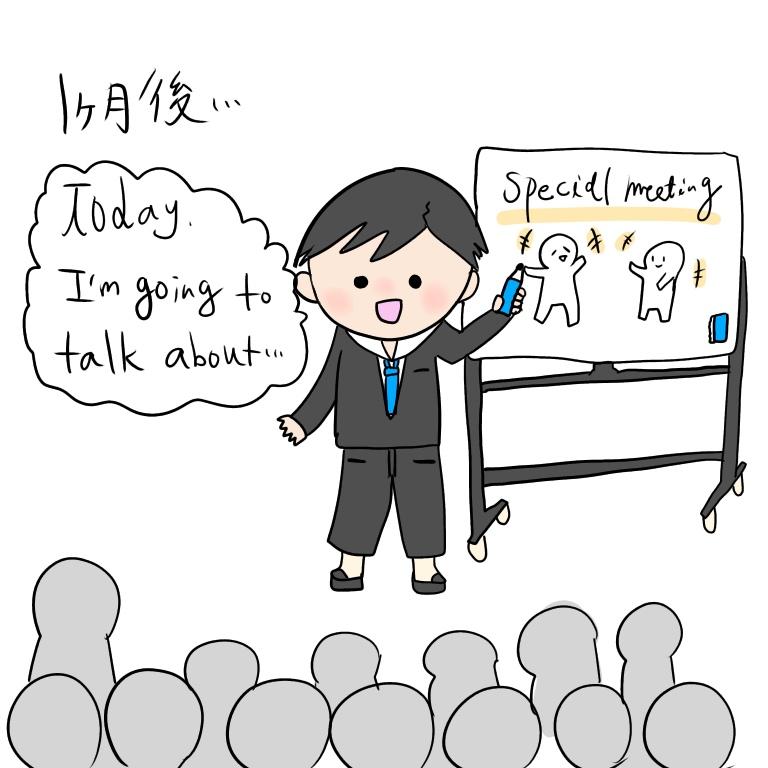 GABA英会話の効果でビジネス英語が喋れるようになったよ!